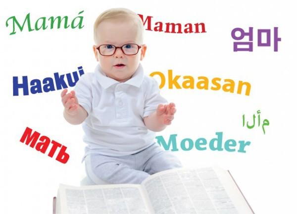 Biết nhiều ngoại ngữ giúp phát triển trí thông minh